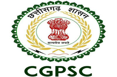 CGPCS,STATE JOB, Sarkari naukari, Government job, sarkari result, latest job, PCS, latest job update, Latest government update, Chhattigarh Publish Service Commission