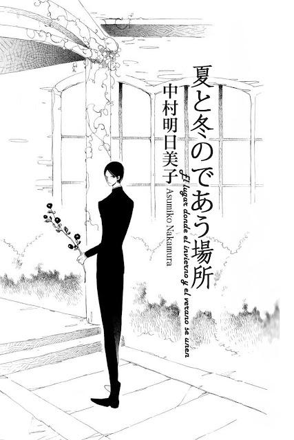 Natsu to Fuyu node Au Basho ()