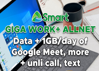 Smart Giga Work + AllNet