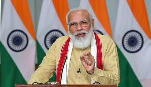 24 December 2020 Daily GK - Hindi
