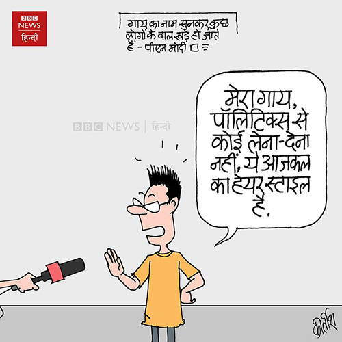 cartoons on politics, indian political cartoon, cartoonist kirtish bhatt, beef, cow cartoon, narendra modi cartoon,