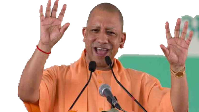 Today is the birthday of CM Yogi Adityanath