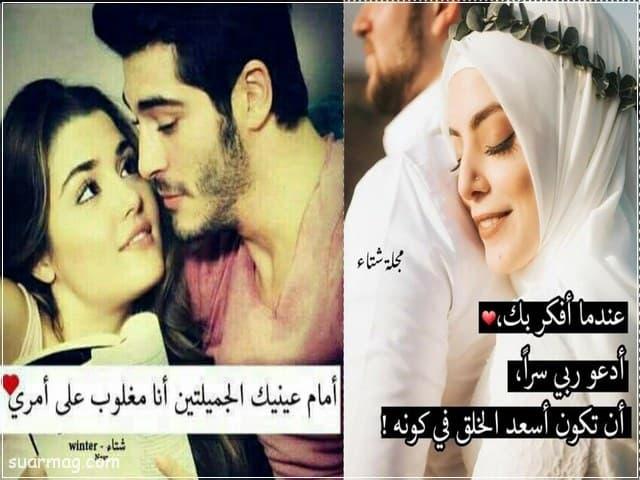 صور حب رومانسيه 2   Romantic love pictures 2