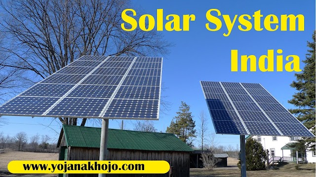 Solar System For Home in Gujarat Price with Subsidy 2021