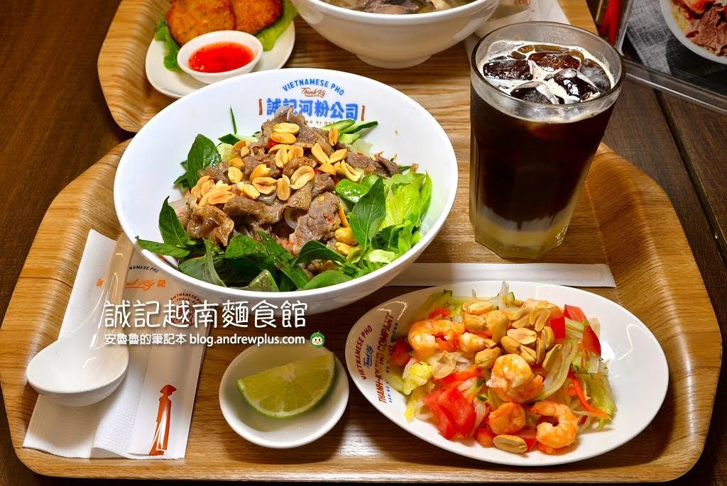 慶城街1號推薦美食,南京復興站好吃,松山越式河粉,越南河粉米線
