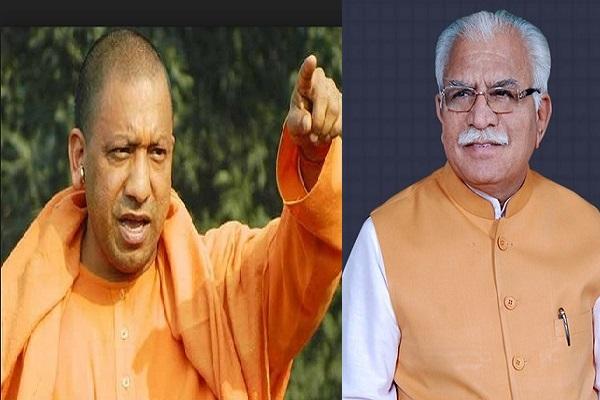 हरियाणा वालों में लगाईं PM मोदी से गुहार, सिर्फ एक हफ्ते के लिए योगी को बना दो हरियाणा का CM