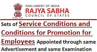 sets-of-service-conditions-and-conditions-for-promotion-for-employees-appointed-through-same-advertisement-and-same-examination