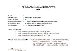 RPP PAI SD kurikulum 2013 revisi 2017 Semester 2