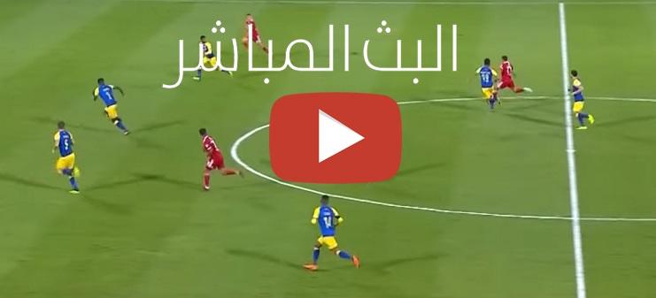 مشاهدة مباراة الوحدة والنصر بث مباشر 24-11-2019 في الدوري السعودي