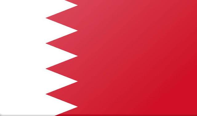الهجرة الى البحرين: جميع المعلومات المهمة