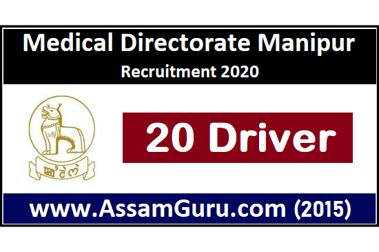 Medical Directorate Manipur Job 2020