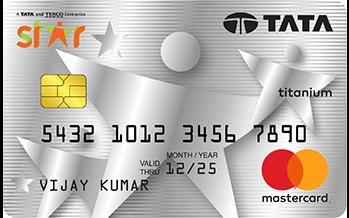 TATA STAR Titanium Card के लिए कैसे आवेदन करें?
