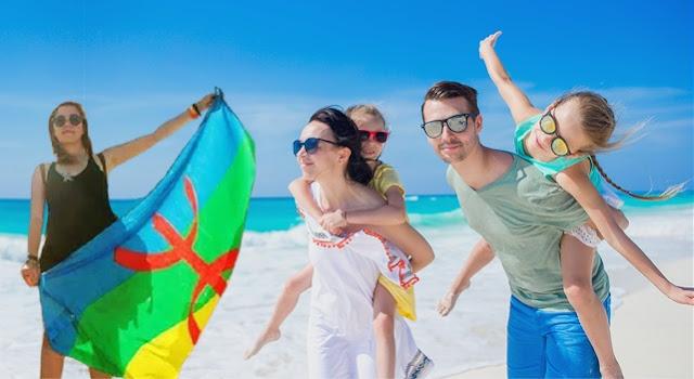 مصطلحات البحر والعطلة الصيفية باللغة الأمازيغية