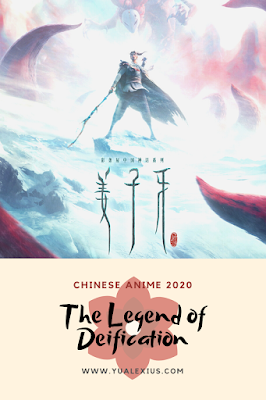 Donghua 2020 The Legend of Deification