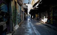 Κορονοϊός: Διορθώσεις στη ρύθμιση για τη μείωση μισθών κατά 50%