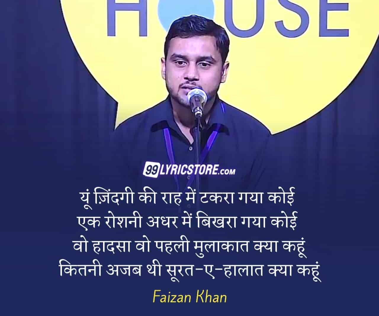 This beautiful poetry 'Yun Hi Takra Gaya Koi' has written and performed by Faizan Khan on The Social House's Plateform.
