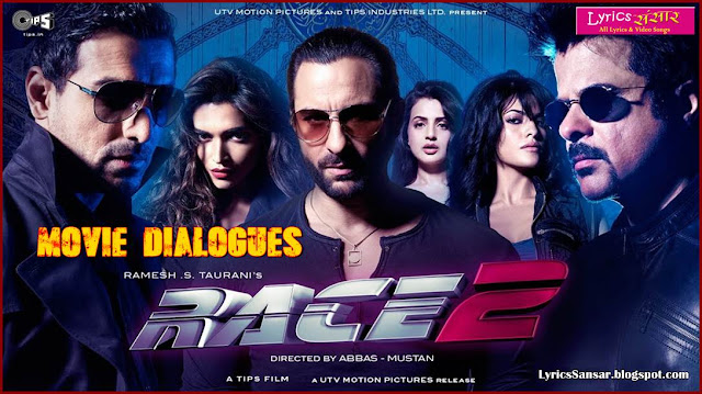 Race 2 By Saif Ali Khan & John Abraham |  Best Movie Dialogues & Quotes