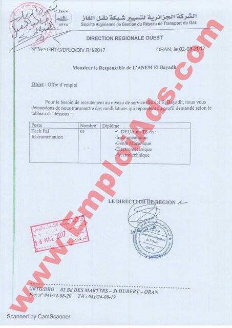 اعلان عرض عمل بالشركة الجزائرية لتسيير شبكة نقل الغاز ولاية البيض ماي 2017