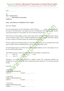 request letter for installation of street lights sample