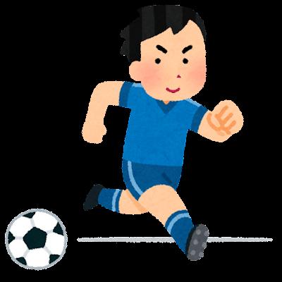 ボールをスルーするサッカー選手のイラスト