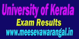 University of Kerala MBA Degree (SDE) IInd Sem Feb/Mar 2016 Exam Results