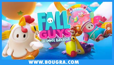 تحميل لعبة fall guys للكمبيوتر من ميديا فاير