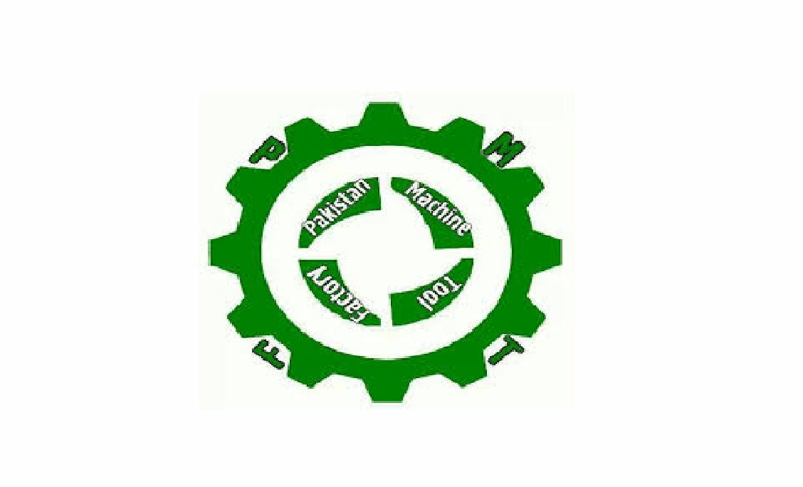 Pakistan Machine Tool Factory Apprenticeship Program