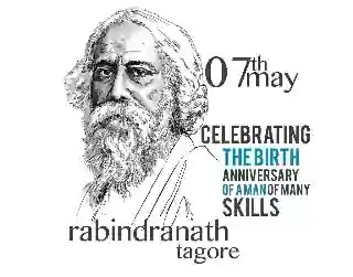 Guru Rabindranath Jayanti 2020 in India