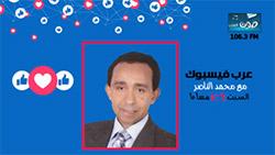 برنامج عرب فيس بوك