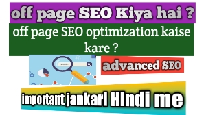 off page SEO in Hindi, off page seo Kiya Hai, off page SEO ki Puri jankari