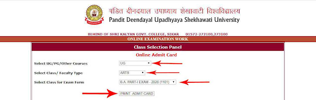 Shekhawati University admit card step 8