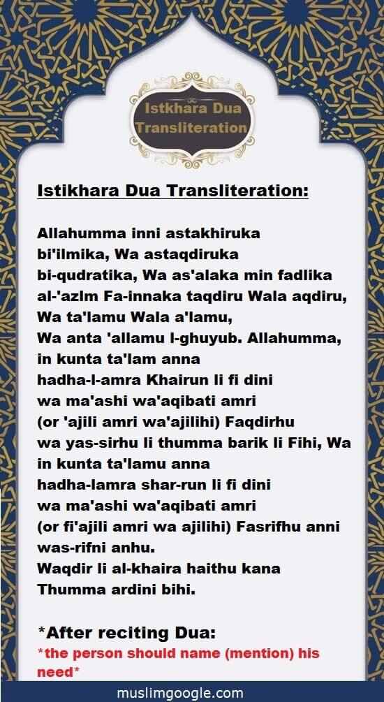 Dua e istikhara in English Transliteration