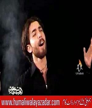 Pashto nohay mp3 free download