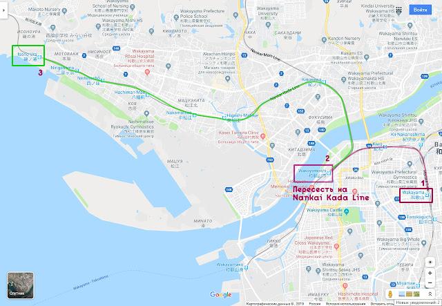 карта москвы с улицами и домами проложить маршрут пешком со временем steam 2020 банк кредит адреса екатеринбург
