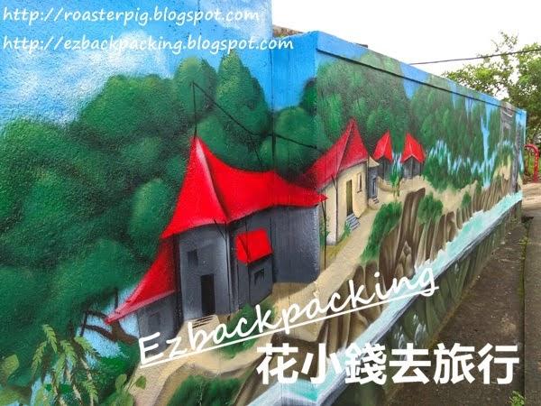坪輋壁畫村壁畫