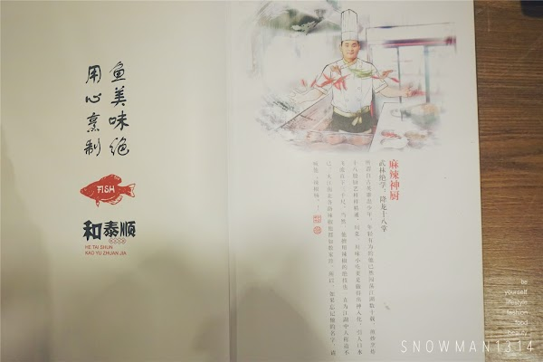 He Tai Shun Fish Expert @ PV128