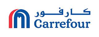 """أسعار وعروض هايبر كارفور للاجهزة الكهربائية في مصر 2018 اليوم """"الثلاجات - الغسالات - الشاشات"""""""