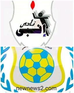 الاسماعيلي يتعادل مع إنبي في مباراه مؤجلة من الدوري المصري الممتاز