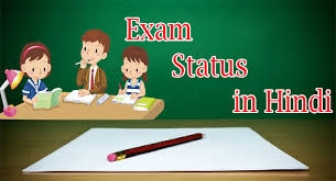 exam status and images