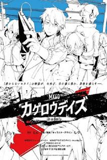 detail dan nonton trailer anime Kagerou Daze: In a Day's (2016)
