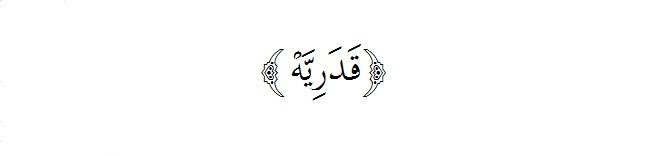 Kaum Qadariyyah