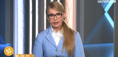 Телепрограмму, где Тимошенко обвинила Порошенко в сговоре с боевиками, закрывают