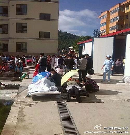 Gansu_China_earthquake_2013_damage_photo