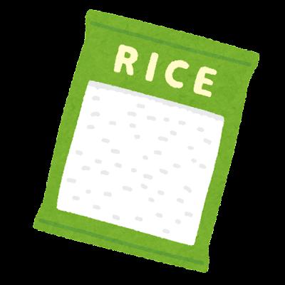 タイ米のイラスト