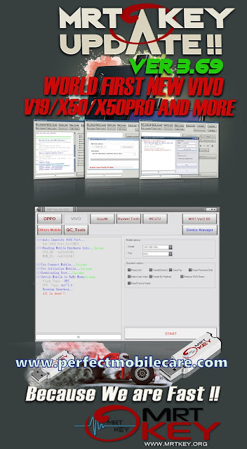 MRTOKEY VER. 3.69 Setup Download (2020)