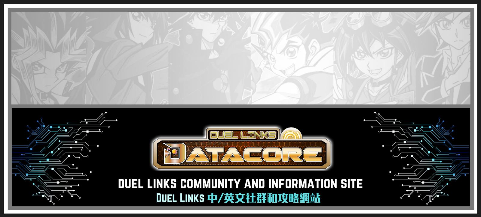 Duel Links DataCore