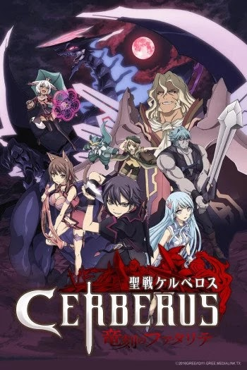 Seisen Cerberus: Ryuukoku no Fatalités 12/12