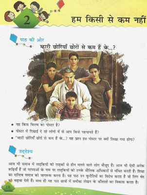 Deepak Dua's review of Dangal in Class VIII book