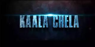 Gulzaar Chhaniwala - Kaala Chela Lyrics
