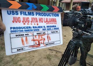 Jug Jug Jiya Lalanwa Bhojpuri